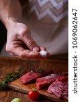 strong professional man's hands ... | Shutterstock . vector #1069062647