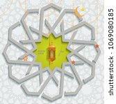 vector ramadan karem islamic...   Shutterstock .eps vector #1069080185