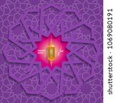 trendy vector ramadan karem...   Shutterstock .eps vector #1069080191