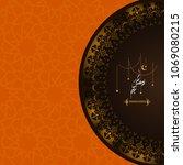 trendy vector ramadan karem...   Shutterstock .eps vector #1069080215