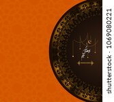 trendy vector ramadan karem...   Shutterstock .eps vector #1069080221