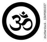 induism symbol om sign icon... | Shutterstock .eps vector #1069081037