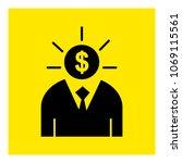 businessman icon vector   Shutterstock .eps vector #1069115561