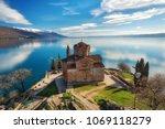 church of st. john the... | Shutterstock . vector #1069118279