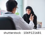 muslim woman visiting doctor... | Shutterstock . vector #1069121681