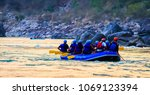 young person rafting on the...   Shutterstock . vector #1069123394