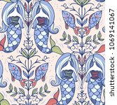 vector seamless pattern with... | Shutterstock .eps vector #1069141067