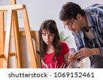 artist coaching student in... | Shutterstock . vector #1069152461