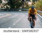 close up on asian man wearing a ... | Shutterstock . vector #1069182317
