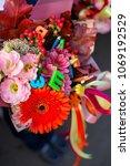 unidentified first grade school ... | Shutterstock . vector #1069192529