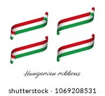 set of four modern colored...   Shutterstock .eps vector #1069208531