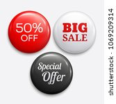 set of glossy sale buttons or... | Shutterstock .eps vector #1069209314