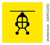 helicopter icon vector | Shutterstock .eps vector #1069212251