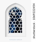 ramadan kareem 3d abstract... | Shutterstock .eps vector #1069222454