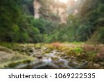 blurred nature background  ... | Shutterstock . vector #1069222535