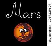 anthropomorphic planet mars... | Shutterstock .eps vector #1069229609