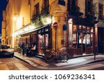 night view of cozy street with... | Shutterstock . vector #1069236341