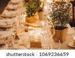 on festive table in wedding... | Shutterstock . vector #1069236659