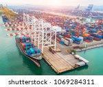 commercial ship vessel... | Shutterstock . vector #1069284311