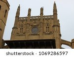 cathedral of huesca  aragon ... | Shutterstock . vector #1069286597