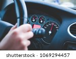 high speed driving on the road | Shutterstock . vector #1069294457