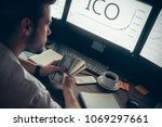 successful investor holding... | Shutterstock . vector #1069297661