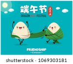 vintage chinese rice dumplings... | Shutterstock .eps vector #1069303181