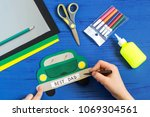 making greeting card for father'... | Shutterstock . vector #1069304561
