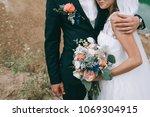 wedding couple bride and groom... | Shutterstock . vector #1069304915