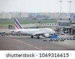 amsterdam airport schiphol  the ... | Shutterstock . vector #1069316615