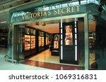amsterdam schiphol airport  the ... | Shutterstock . vector #1069316831
