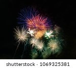 abstract colored firework... | Shutterstock . vector #1069325381