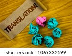 Small photo of Handwriting text writing Translation Motivational Call. Concept meaning Transform words or texts to another language written on Folded Cardboard Paper piece on wooden background Paper Balls.