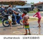 thailand april 14 2018  the...   Shutterstock . vector #1069338845