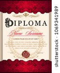 diploma is vertical in the... | Shutterstock .eps vector #1069341989