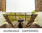 outdoor patio decoration with... | Shutterstock . vector #1069344401