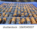 how many can i count | Shutterstock . vector #1069345037
