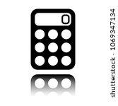 simple calculator icon. black...
