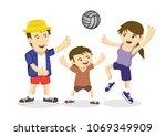 illustration of a family of... | Shutterstock .eps vector #1069349909