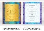 design restaurant menu template ... | Shutterstock .eps vector #1069350041