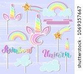 vector set with unicorn ... | Shutterstock .eps vector #1069357667