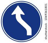 reverse curved left traffic... | Shutterstock .eps vector #1069361801