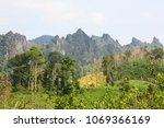 beauitiful rough limestone... | Shutterstock . vector #1069366169