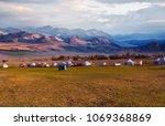 nomadic tent in kyrgyzstan.   Shutterstock . vector #1069368869