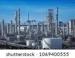 gas distillation tower and... | Shutterstock . vector #1069400555