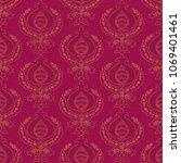 pomegranate motif  fabric... | Shutterstock .eps vector #1069401461