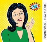 pop art retro comic girls with... | Shutterstock .eps vector #1069411481