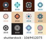 geometric logo template set.... | Shutterstock .eps vector #1069412075