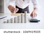 business accountant or banker ... | Shutterstock . vector #1069419035