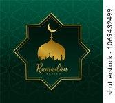 islamic ramadan kareem design... | Shutterstock .eps vector #1069432499